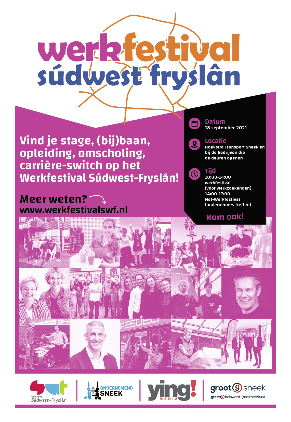Werkfestival SWF